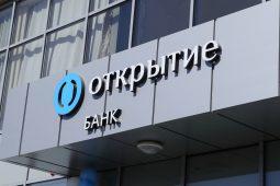 Банк «Открытие» поддерживает программу по развитию женского предпринимательства «Мама-предприниматель»