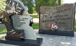 Курская область: Зал боевой славы в поселке Поныри будет готов к сентябрю