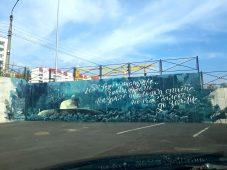 В Курской области появилось граффити подводникам