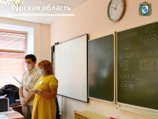 Курские выпускники сдают ЕГЭ по физике и истории