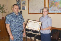 В Курской области сотрудника УФСИН наградили за срыв взяточничества