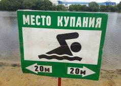 Вблизи Курской АЭС утонул 12-летний мальчик