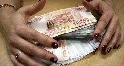 Директор курской школы-интернат похитила у детей 4 миллиона