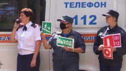 Юные куряне приняли участие в занятии по пожарной безопасности