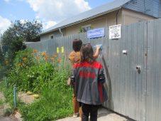 Курским садоводам напомнили о пожарной безопасности