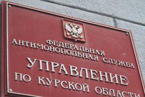 Курских предпринимателей поймали на рекламе с нарушениями