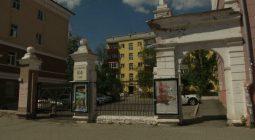 Арку на улице Ленина в Курске включат в объекты культурного наследия