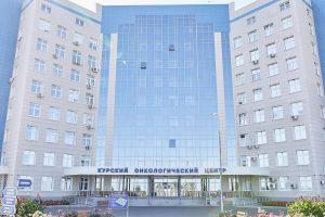 На базе онкоцентра будет открыто реабилитационное отделение