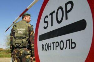 На госгранице в Курской области задержали украинца с поддельными документами