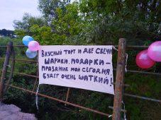 Курская область: аварийный мост поздравили с годовщиной закрытия