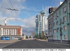 Куряне не оценили идеи претендента на пост главного архитектора