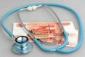 На стимулирующие выплаты медработникам Курской области  в июле направлено более  245 млн рублей