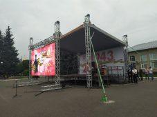 В Курской области презентовали фильм «Часовые памяти. Поныри»