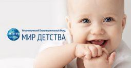 Академия музыки Игоря Крутого поддержит курский «Мир детства»