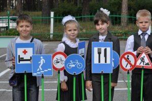 В Курской области пройдет акция «Внимание: дети!»