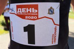 Курская Росгвардия поучаствовала в праздновании Дня физкультурника
