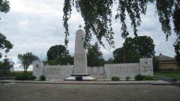 В Курской области распознали почти 5 тысяч погибших советских солдат
