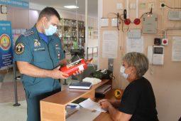 Курским педагогам напомнили о мерах профилактики пожаров