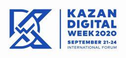 Курян приглашают на Международный форум в Казань