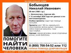 В Курской области ищут пропавшего 59-летнего мужчину
