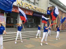 В Курске в пятый раз прошел фестиваль «Вместе ярче»