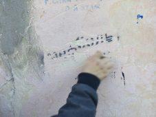 В Курске закрасили 133 надписи с рекламой наркотиков