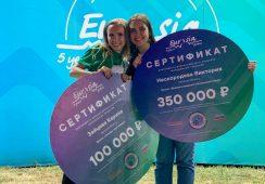 Курские студентки получили грант за победу в конкурсе Росмолодежи