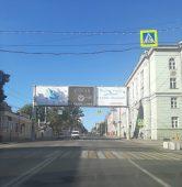 В Курске уберут рекламный баннер на пересечении улиц Щепкина и Дзержинского