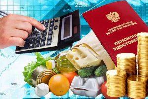 Новая методика расчета МРОТ повысит выплаты гражданам