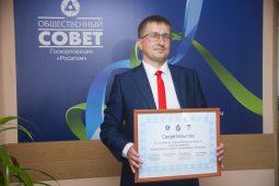 На Курской АЭС появилась приемная общественного совета «Росатома»