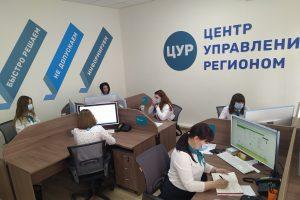 В Курской области открыли  Центр управления регионом