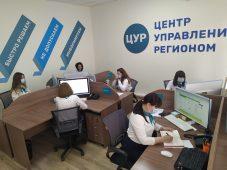 Губернатор Курской области открыл Центр управления регионом