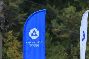 Курская АЭС: около 20 тысяч человек стали участниками первого стрит-фуд фестиваля в Курске