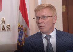 Председатель правового комитета администрации Курской области покинул свой пост