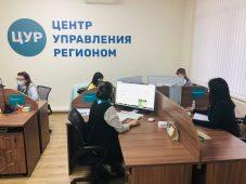 В Курске за месяц обработали 2 тысячи обращений из соцсетей
