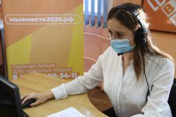 """В Курске возобновили работу волонтерский проект """"Мы вместе"""""""
