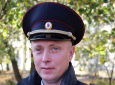 Курский участковый примет участие во всероссийском конкурсе профмастерства