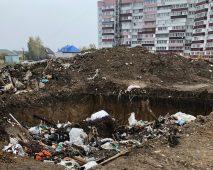 В Курске на проспекте Дружбы откопали строительный мусор