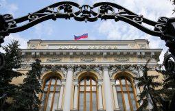 Банк России приглашает курян на День открытых дверей