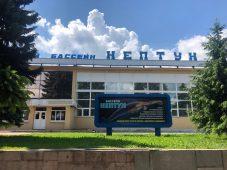 """В Курской области вновь заработал бассейн """"Нептун"""""""