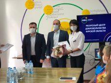 Курских волонтеров наградили президентскими медалями