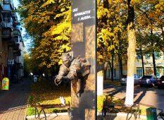 Курская скульптура участвует во всероссийском конкурсе