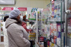Аптеки работают.  А ночные клубы?