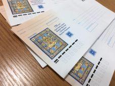 К 725-летию иконы «Знамение» Курской Коренной выпустили почтовый конверт