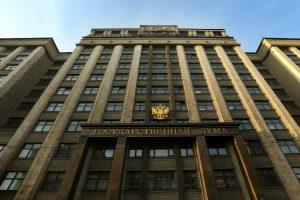 Как работают сегодня курские депутаты в Государственной Думе?