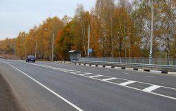 В Курской области отремонтировали 30 км федеральных дорог