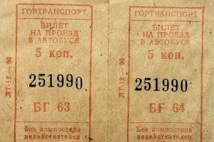 Назад в СССР? Только в воспоминаниях!