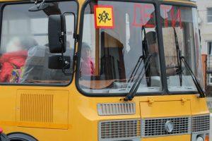 Школы Курской области получат шесть новых автобусов
