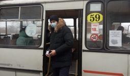 Пятеро курян без масок оштрафовали в общественном транспорте