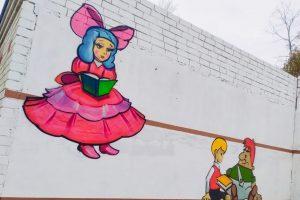 В Курске появится книжное граффити